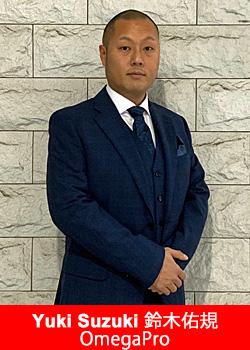 Post image for Yuki Suzuki 鈴木佑規 From Japan Achieves Diamond Rank At OmegaPro
