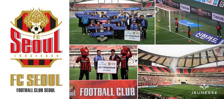 FC Seoul - Jeunesse Global
