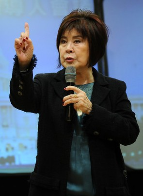 Holly Chen Amway