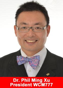 Dr. Phil Ming Xu, President, WCM777, World Capital Market Inc., Scam, Pyramid