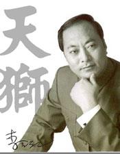 Li JinYuan - Tianshi CEO