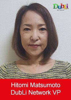 Hitomi Matsumoto, Dubli, Japan