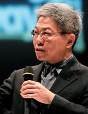 Foo Howe Kean hauts salariés Hall Of Fame