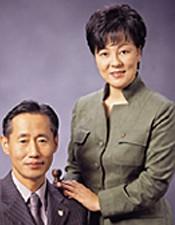 Kang Hyeon Sook Amway hauts salariés Hall Of Fame