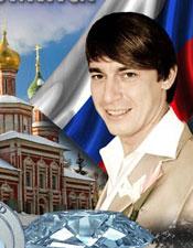 Aleksander Perevezentsev Talk Fusion